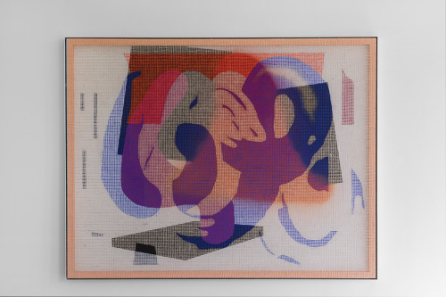 <i>Desire Painting (Dualura)</i>,       2021<br />             <br />