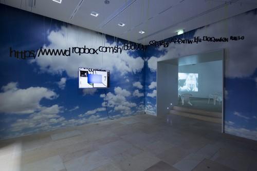 »Installation view, Kunstpalais Erlangen, Erlangen, Germany, 2015«, <br /><br />