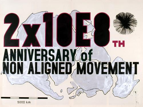 <i>2x10E8th Anniversary</i>,       2005<br />      Acrylic on canvas,        300 x 400 cm<br />