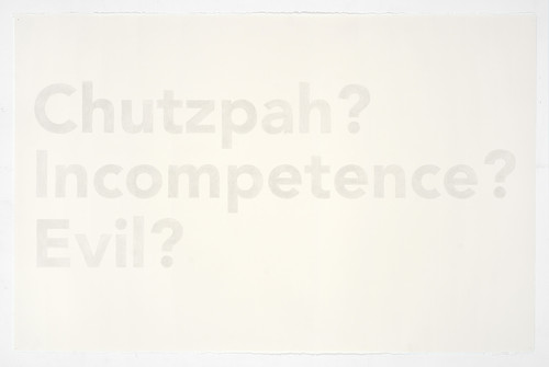 <i>Chutzpah?, Incompetence?, Evil?</i>, 2018<br />pencil on paper, 66.04 x 101.6 cm<br />
