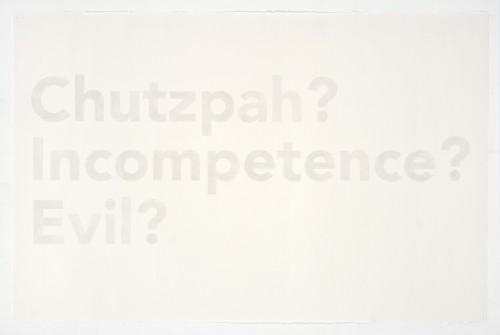 »Chutzpah?, Incompetence?, Evil?«, 2018<br />pencil on paper, 66.04 x 101.6 cm<br />