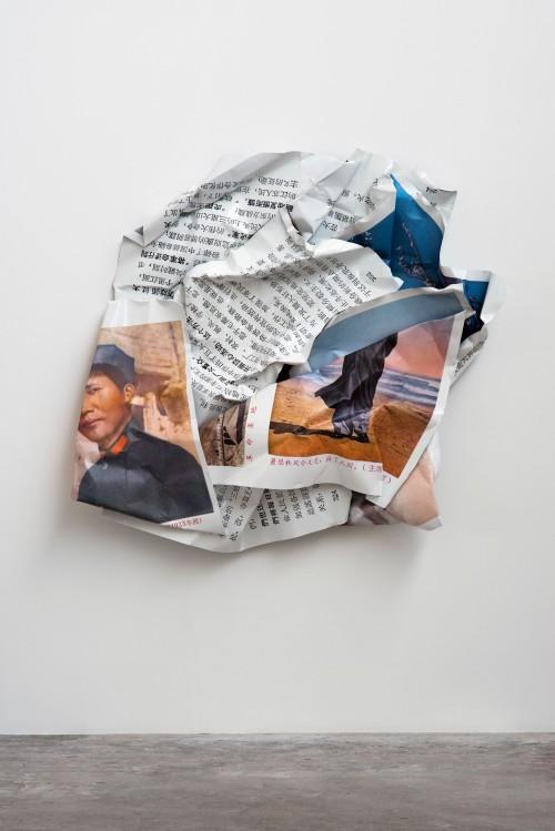 »Mao II (Das rote Buch)«, 2014<br />Aluminium, stainless steel, digital print, 185 x 190 x 35 cm<br />