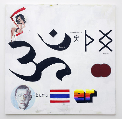<i>something or other</i>, 2010<br />acrylic on cotton, 170 x 170 cm<br />