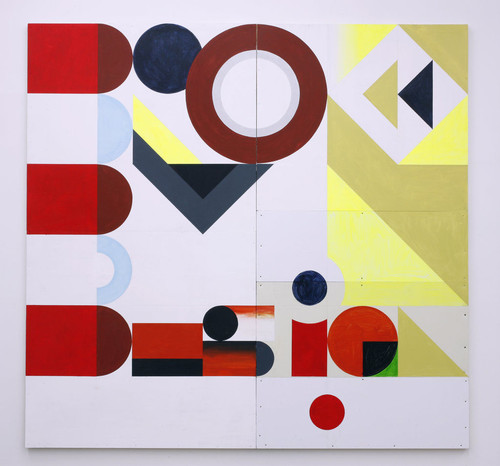 <i>broken by design</i>, 2010<br />mixed media on aluminum and plywood, 240 x 250 cm<br />