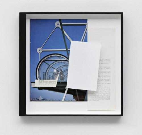 »Page 177 of DIE DUNKLERE MIRIAM«, 2010<br />paper collage, 46 x 46 cm<br />